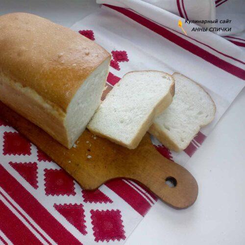 Белый хлеб в хлебопечке 1000 гр