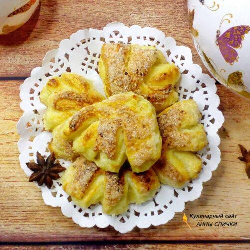 Печенье из творога гусиные лапки
