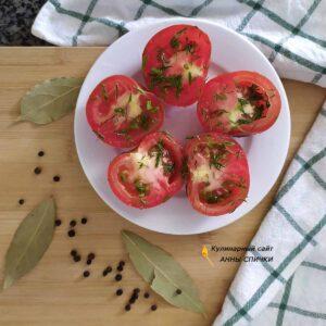 Вкусные маринованные помидоры за сутки