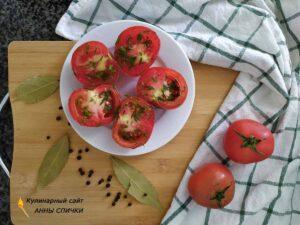 Маринованные помидоры готовы за сутки