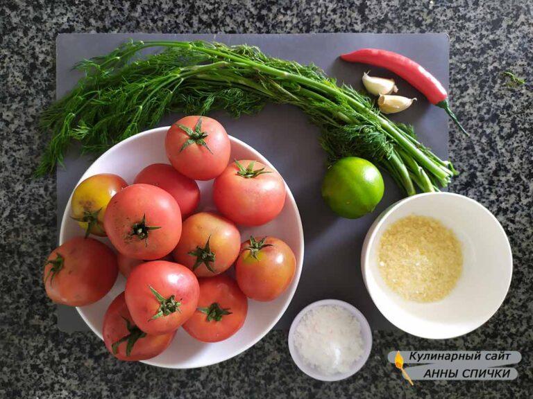 Как приготовить маринованные помидоры