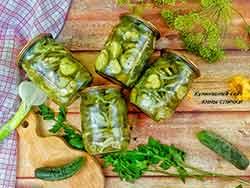 Салат из огурцов с укропом и луком на зиму