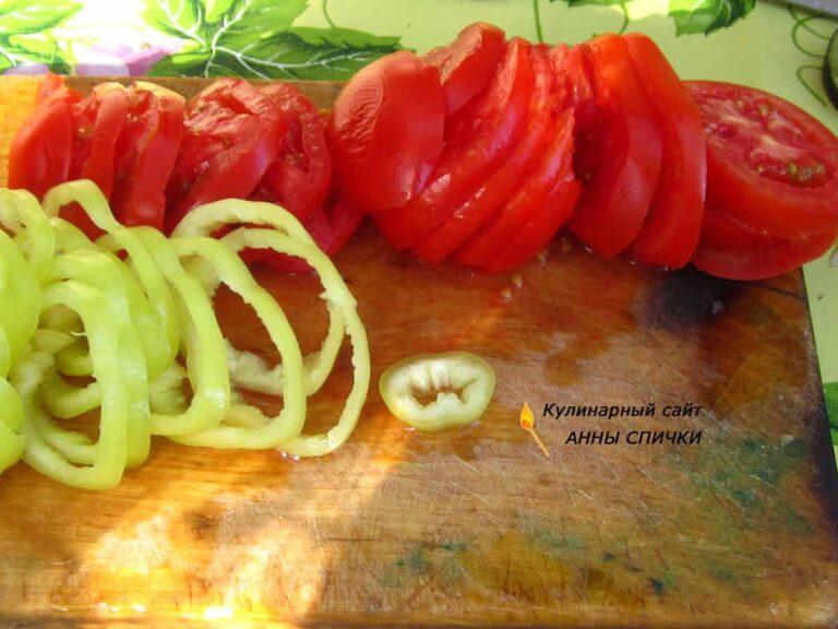Перец и помидоры колечками