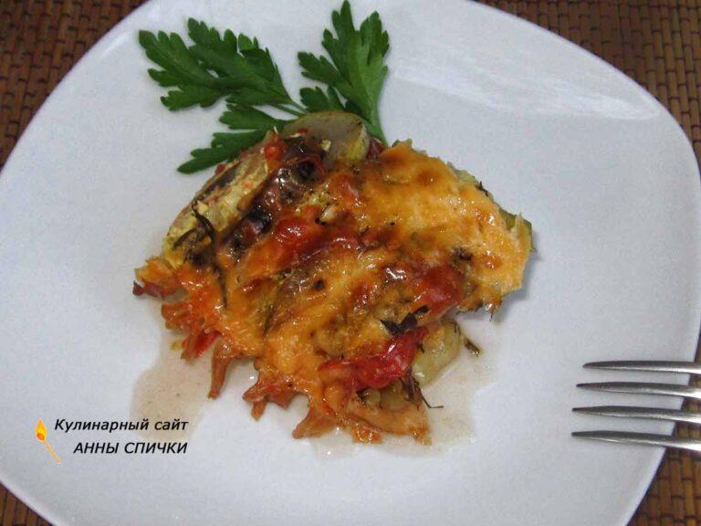 Рататуй с сыром и баклажанами в духовке