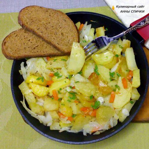 Жаренная картошка с луком и капустой