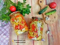 Салат из огурцов и помидор на зиму со стерилизацией