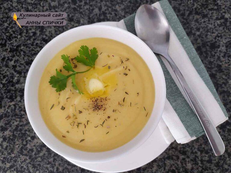 Суп пюре из цветной капусты готов