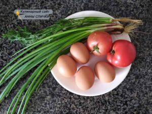 Как готовить яичницу с помидорами