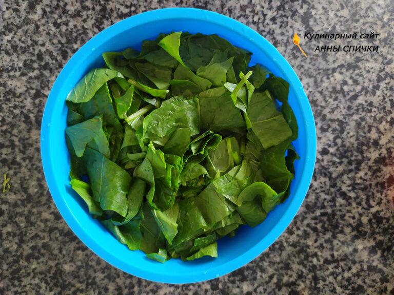 Выкладываем шпинат
