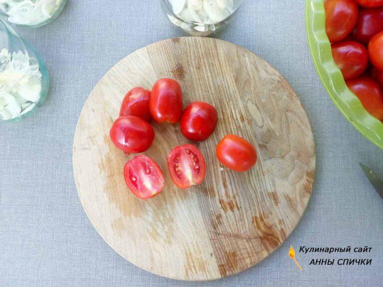 Маринованные помидоры половинками на зиму