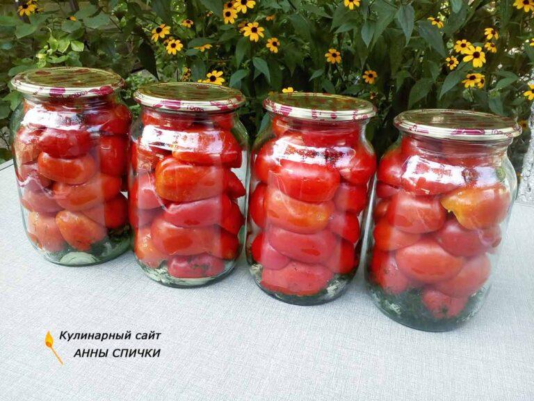 Маринованные помидоры половинками с луком