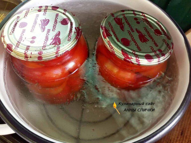 Маринованные помидоры половинками быстрого приготовления