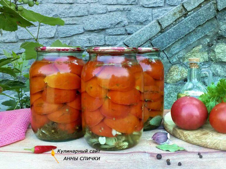 Маринованные помидоры половинками с чесноком
