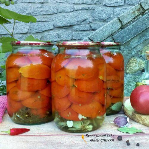 Консервированные помидоры половинками с луком и чесноком