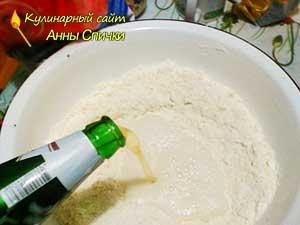 Готовим тесто на пиве