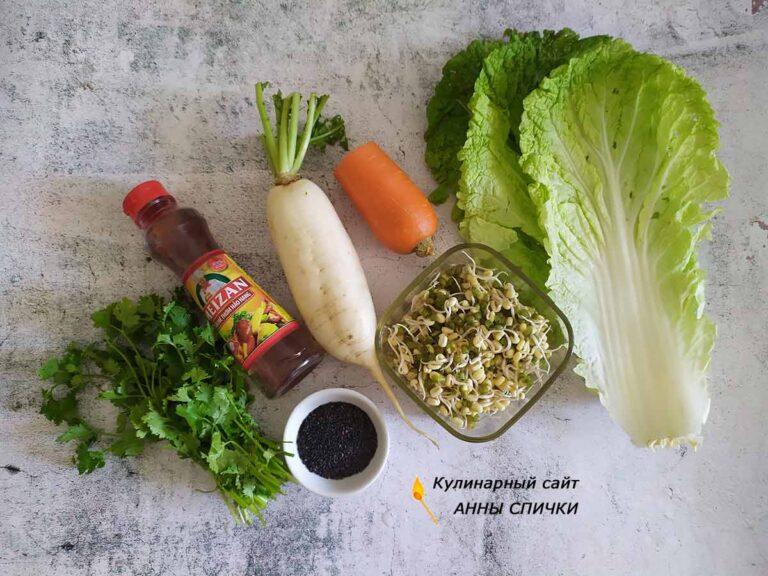 Как сделать салат со свежими ростками маша