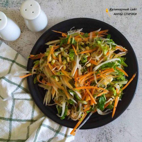 Салат со свежими ростками маша