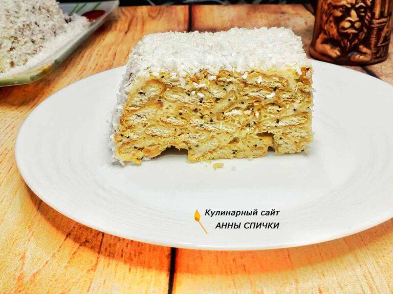 Торт из печенья крекер на сметане с желатином