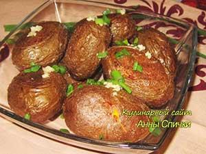 Картофель в мундире из духовки