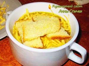 Как приготовить луковый суп - шаг 6