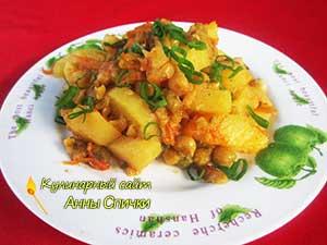 Жаренная картошка с зеленым горошком