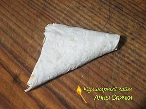 Пирожок из лаваша