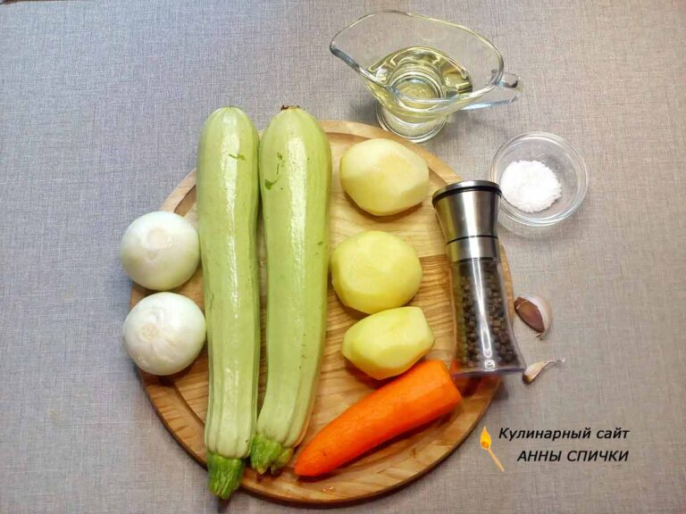 Как приготовить вкусный суп-пюре из кабачка