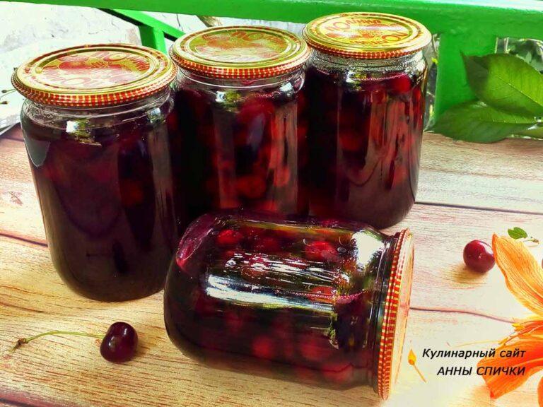 Желе из вишни на зиму рецепт с фото