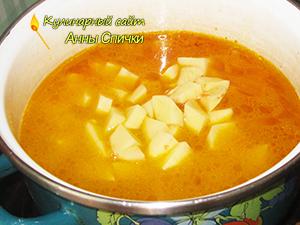 Как приготовить суп из кабачков