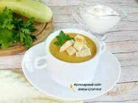 Суп-пюре из молодых кабачков с овощами