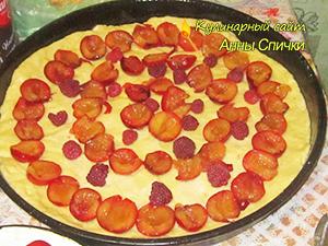 Как приготовить пирог с алычой