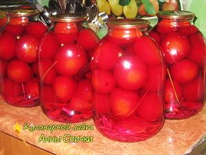 Консервирование помидор с овощами