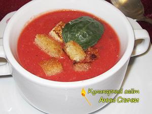 Рецепт гаспачо (холодный томатный суп)