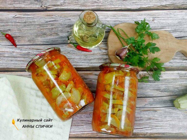 Маринованные кабачки с помидорами на зиму без стерилизации