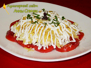 Салат помидоры под шубой