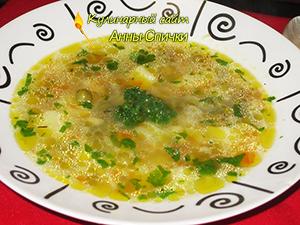 Суп с зеленым горошком консервированным