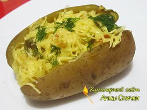 Рецепт крошки картошки