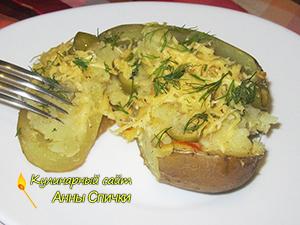 Крошка картошка
