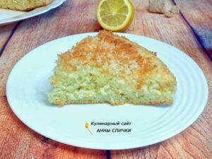 Простой и нежный пирог с кокосовой стружкой