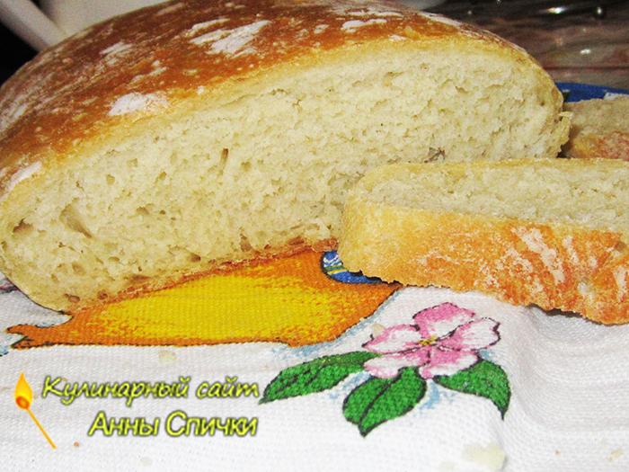 вкусный рецепт шейки в духовке с фото