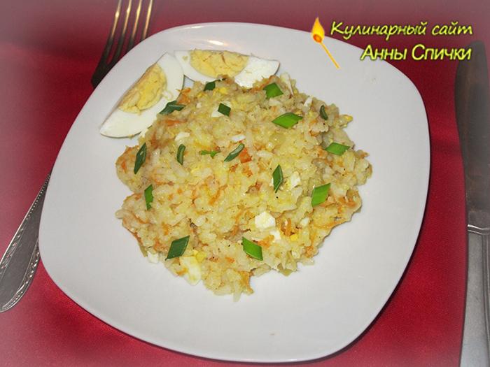 Рис с яйцом