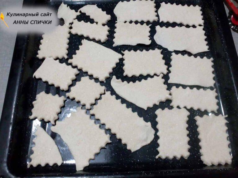 Печенье на пиве пошаговое фото