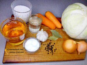 Как приготовить капусту по петровски