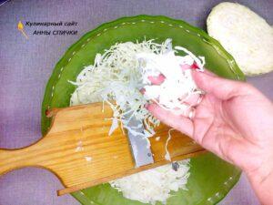 Рецепт капуста по петровски