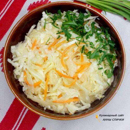 Салат петровский с капустой