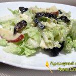 Вкусный салат из капусты с черносливом