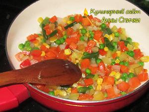 Жарим овощи