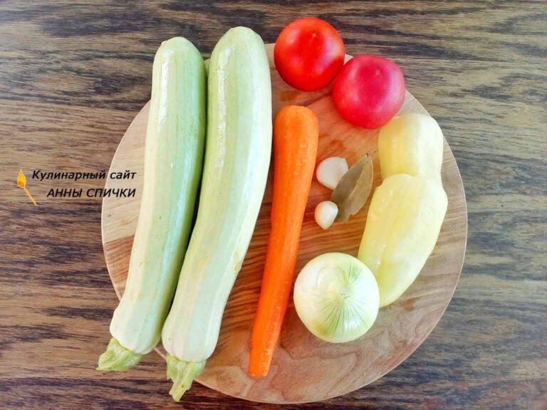 Как приготовить кабачковую икру как в магазине