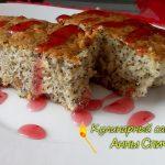 Маковый пирог рецепт