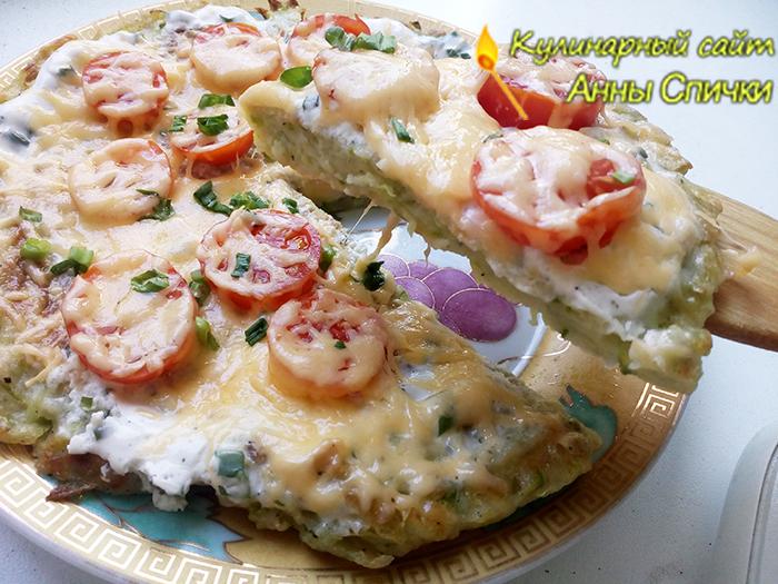 Пицца кабачковая с помидорами